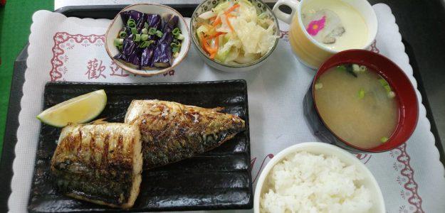 佐野日式創作料理